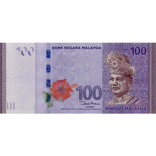 Ber uang - Sticker 1