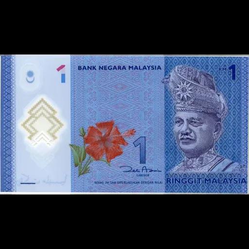 Ber uang - Sticker 11
