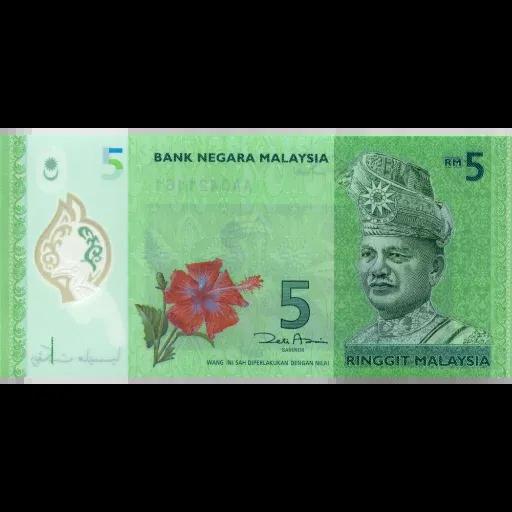 Ber uang - Sticker 9
