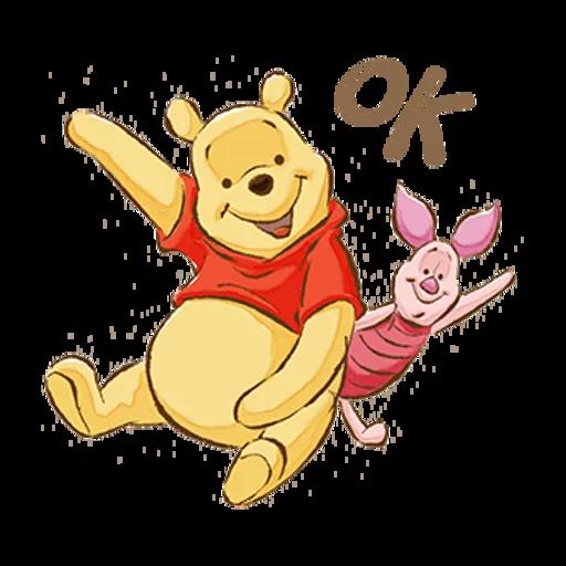 志華bb最愛pooh pooh - Sticker 8