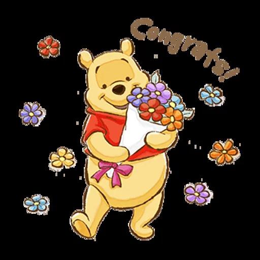志華bb最愛pooh pooh - Sticker 6