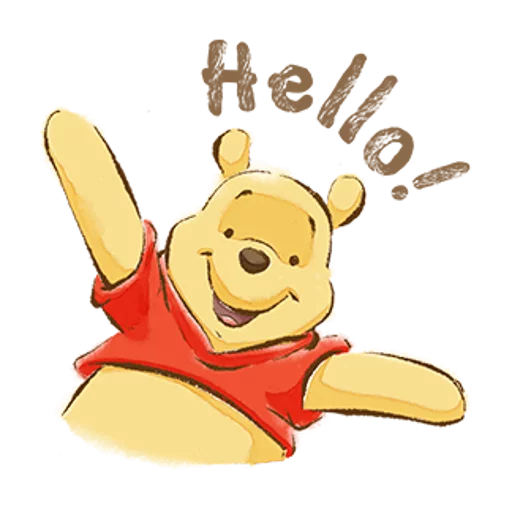 志華bb最愛pooh pooh - Tray Sticker
