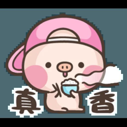 萌萌豬2 - Sticker 2