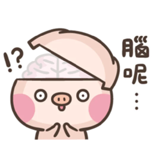 萌萌豬2 - Sticker 18