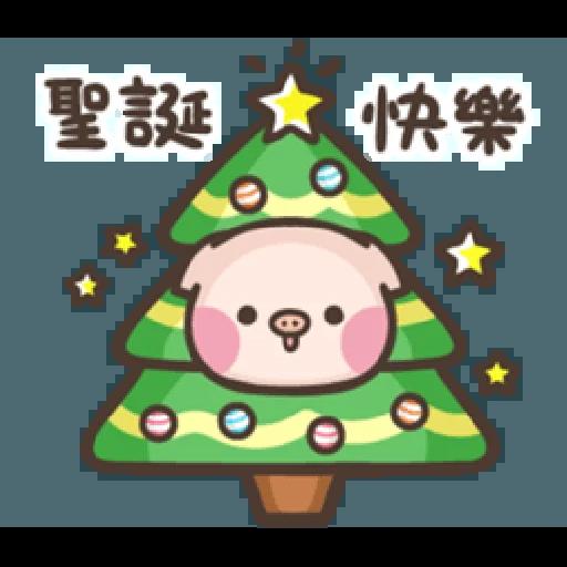 萌萌豬2 - Sticker 20