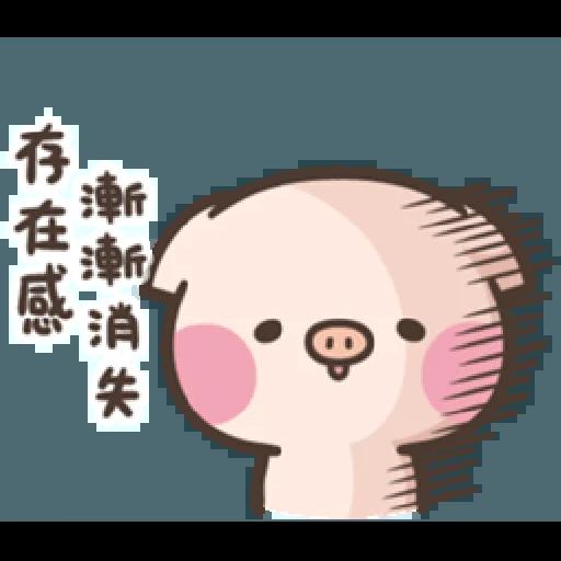 萌萌豬2 - Sticker 6