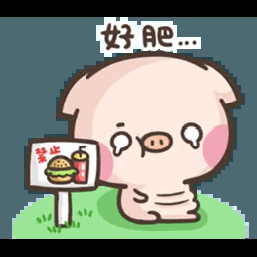 萌萌豬2 - Sticker 1