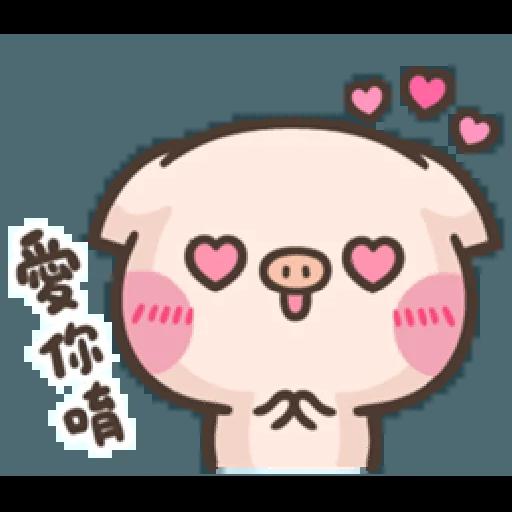 萌萌豬2 - Sticker 13