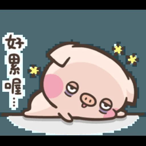萌萌豬2 - Sticker 5