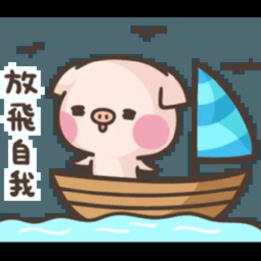萌萌豬2 - Sticker 9