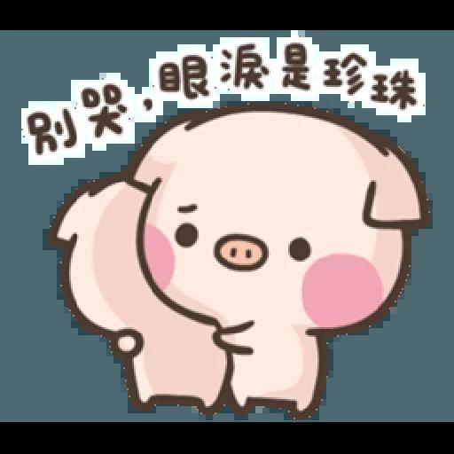 萌萌豬2 - Sticker 8
