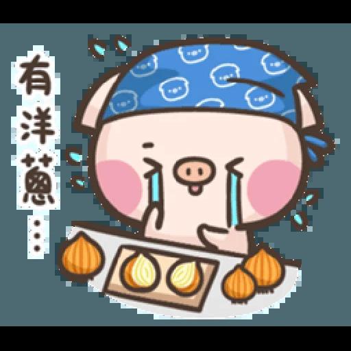 萌萌豬2 - Sticker 16
