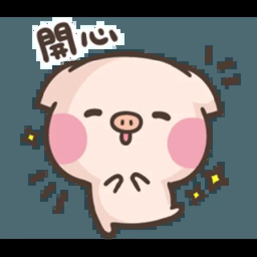 萌萌豬2 - Sticker 15