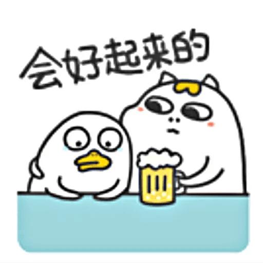 小劉鴨3 - Sticker 18