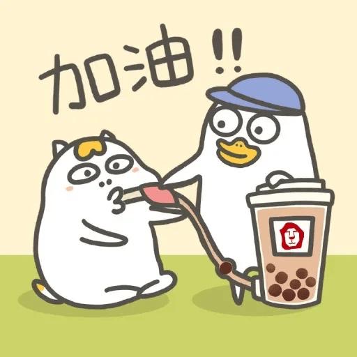 小劉鴨3 - Sticker 6