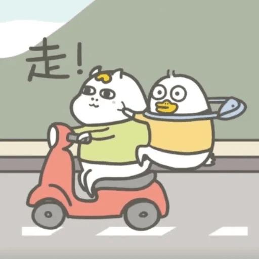 小劉鴨3 - Sticker 2