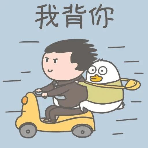 小劉鴨3 - Sticker 3