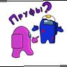 Among+Us - Tray Sticker