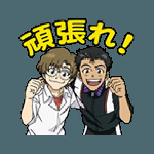 Evangelion Vol2 - Sticker 15