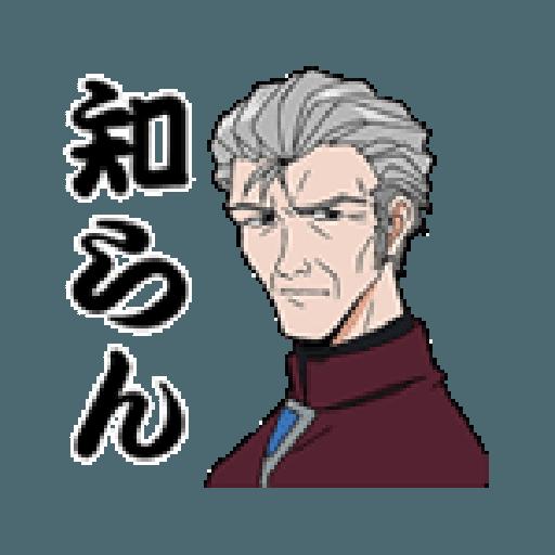 Evangelion Vol2 - Sticker 13