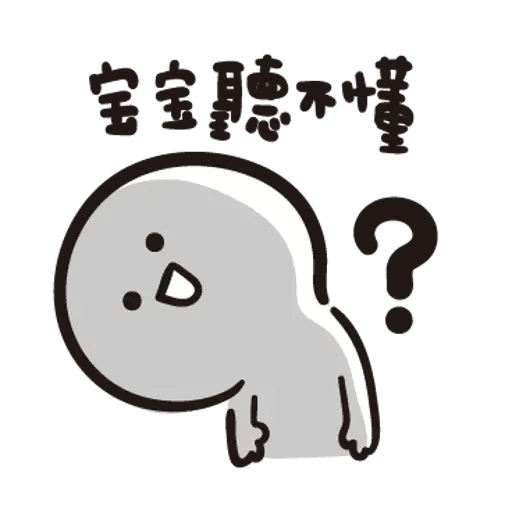 Baobao - Sticker 9