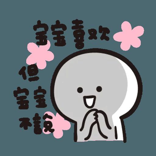 Baobao - Sticker 10