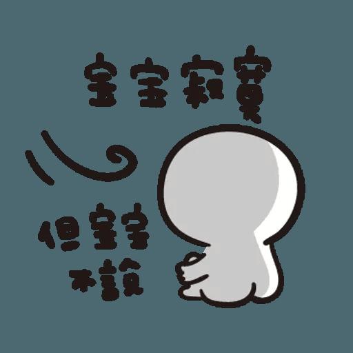 Baobao - Sticker 22