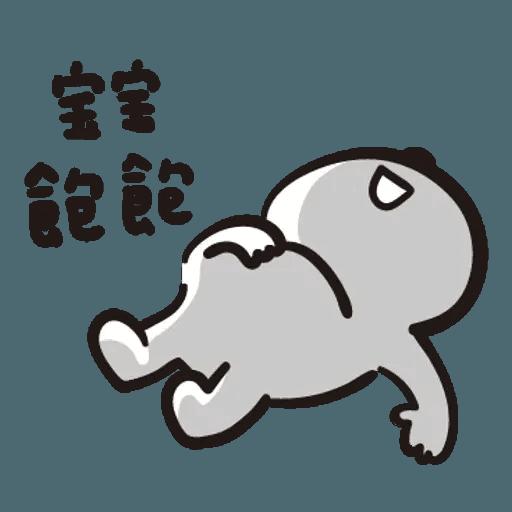 Baobao - Sticker 11