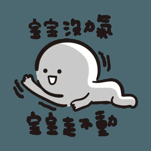 Baobao - Sticker 27