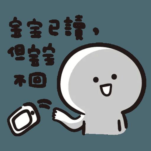 Baobao - Sticker 13