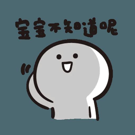 Baobao - Sticker 8