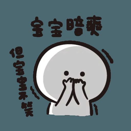 Baobao - Sticker 25