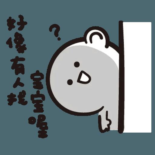 Baobao - Sticker 2