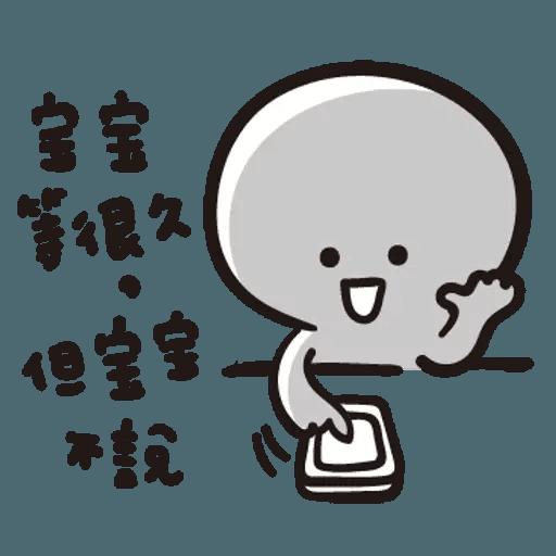 Baobao - Sticker 4