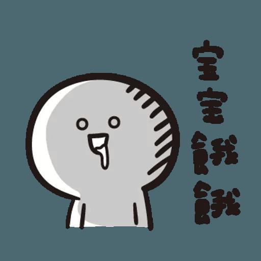 Baobao - Sticker 15