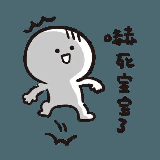 Baobao - Sticker 14