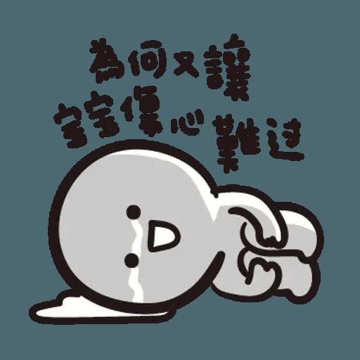 Baobao - Sticker 5