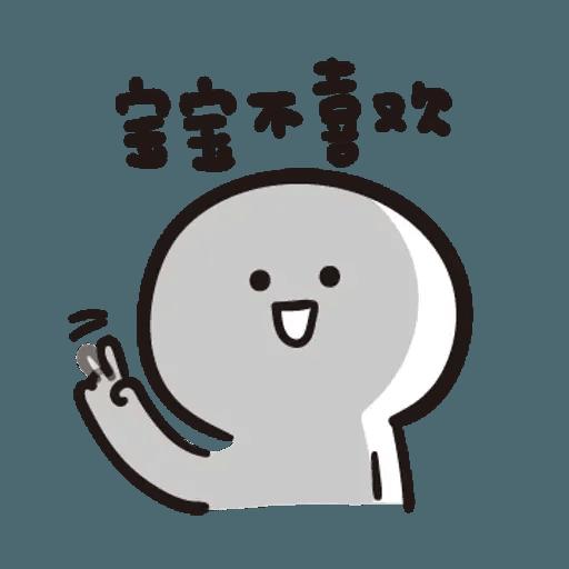Baobao - Sticker 26