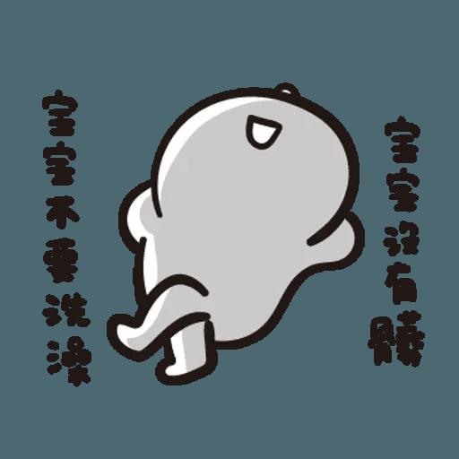 Baobao - Sticker 23