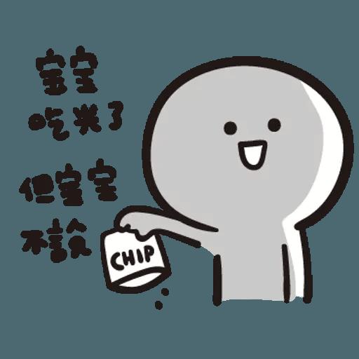 Baobao - Sticker 12