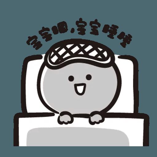 Baobao - Sticker 30