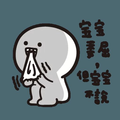 Baobao - Sticker 17