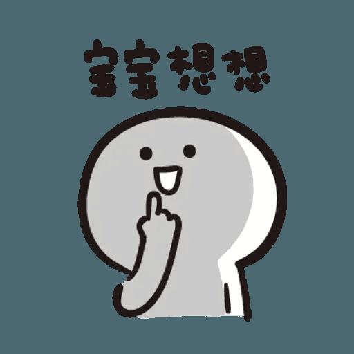 Baobao - Sticker 7