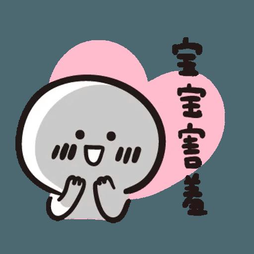 Baobao - Sticker 3