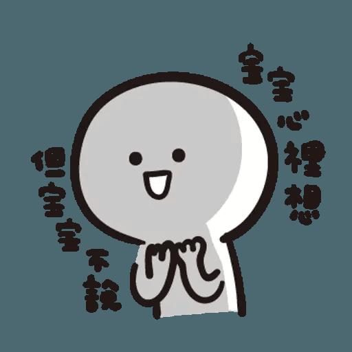 Baobao - Sticker 19