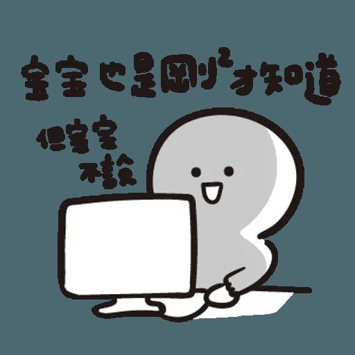 Baobao - Sticker 6