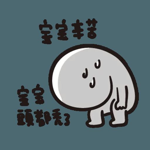 Baobao - Sticker 28