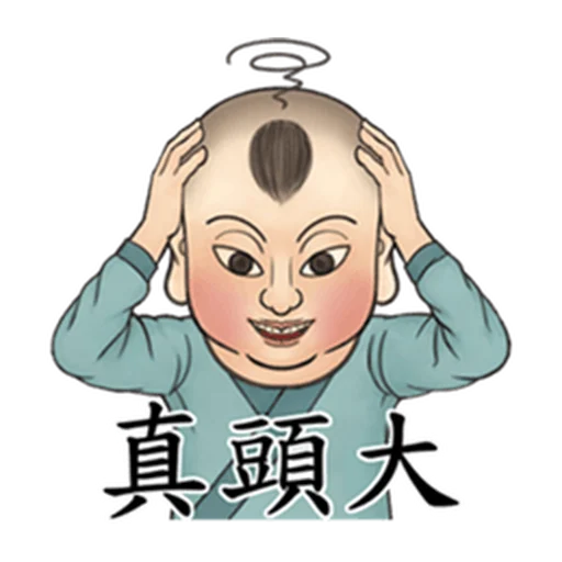 Ancient - Sticker 19