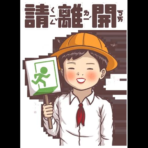 Ancient - Sticker 9