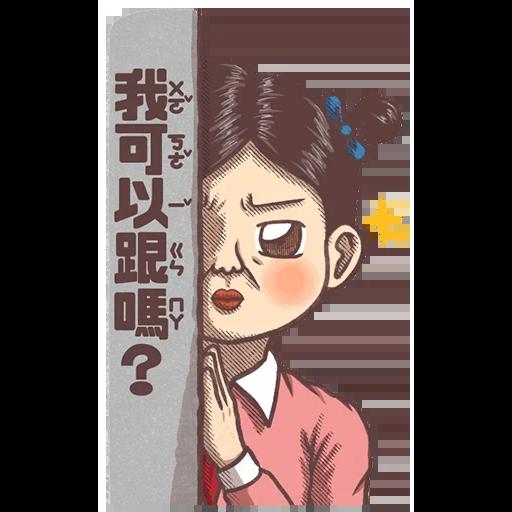 Ancient - Sticker 4